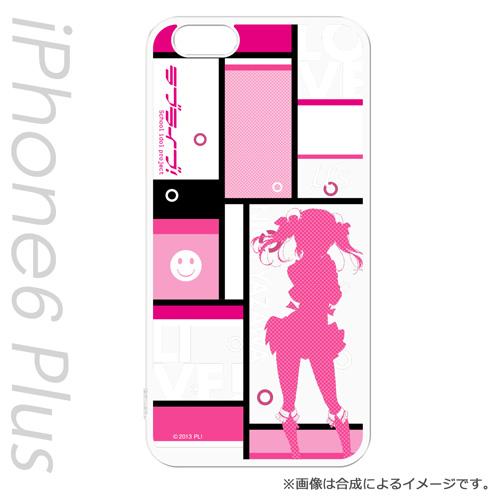 iPhone6 Plus ケース ラブライブ! ハードケース 矢澤 にこ シルエットVer iPhone 6s Plus/6 Plus_0