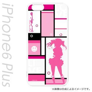 ラブライブ! ハードケース 矢澤 にこ シルエットVer iPhone 6s Plus/6 Plus