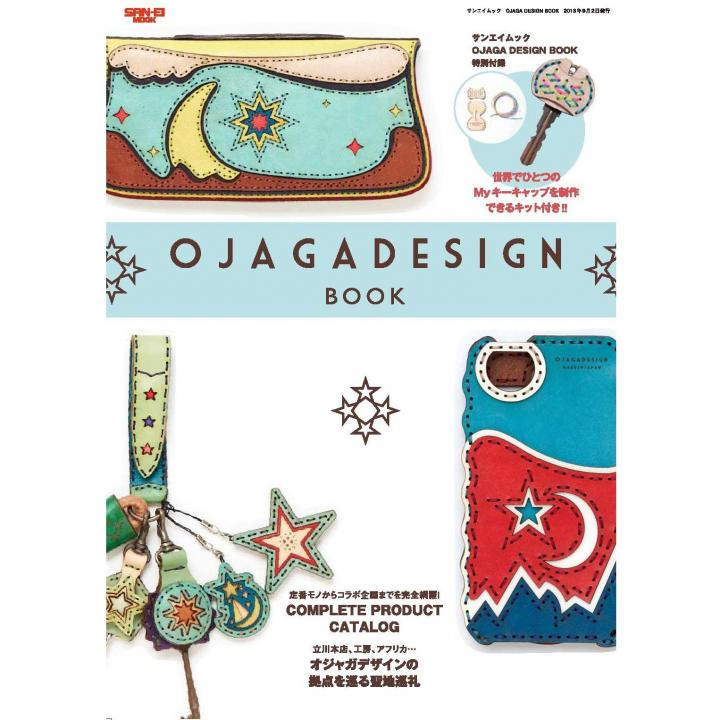 OJAGA DESIGN BOOK_0