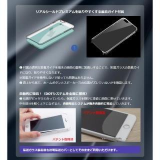 【iPhone7フィルム】[0.33mm]リアルシールド・プレミアム 匠の技 強化ガラス ブラック iPhone 7_5