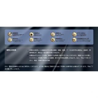 【iPhone7フィルム】[0.33mm]リアルシールド・プレミアム 匠の技 強化ガラス ブラック iPhone 7_6