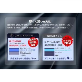 【iPhone7フィルム】[0.33mm]リアルシールド・プレミアム 匠の技 強化ガラス ブラック iPhone 7_7