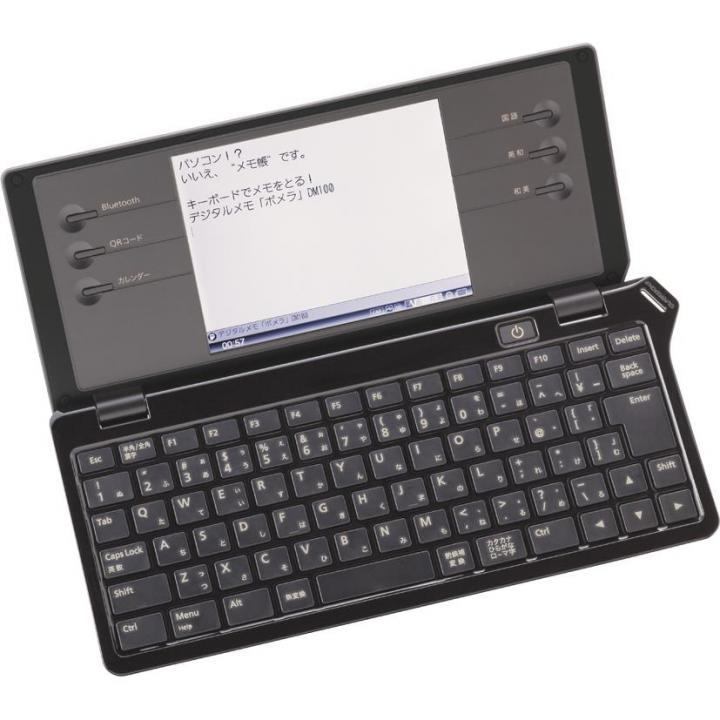 デジタルメモ「ポメラ」 DM100 黒_0