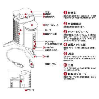 たき火の熱を電気に変換 BioLite キャンプストーブ(POTアダプター付き)_5