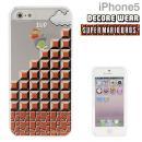 iPhone5 スーパーマリオケース(1UP)
