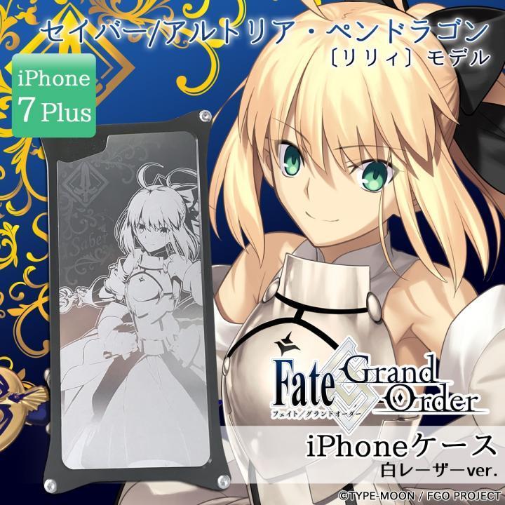 iPhone7 Plus ケース Fate/Grand Order × ギルドデザイン セイバー/アルトリア・ペンドラゴン〔リリィ〕 白レーザーver. iPhone 7 Plus_0
