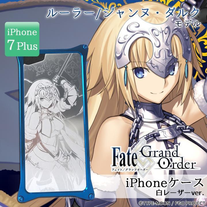 【iPhone7 Plusケース】Fate/Grand Order × ギルドデザイン ルーラー/ジャンヌ・ダルク白レーザーver. iPhone 7 Plus_0