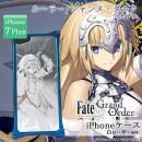 Fate/Grand Order × ギルドデザイン ルーラー/ジャンヌ・ダルク白レーザーver. iPhone 7 Plus