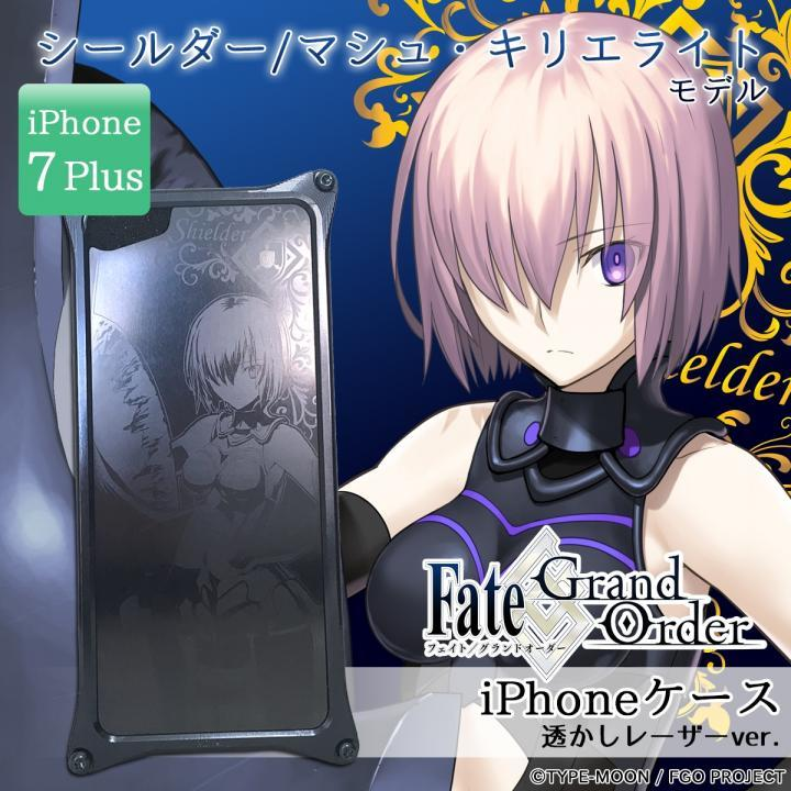 iPhone7 Plus ケース Fate/Grand Order × ギルドデザイン シールダー/マシュ・キリエライト 透かしレーザーver. iPhone 7 Plus_0