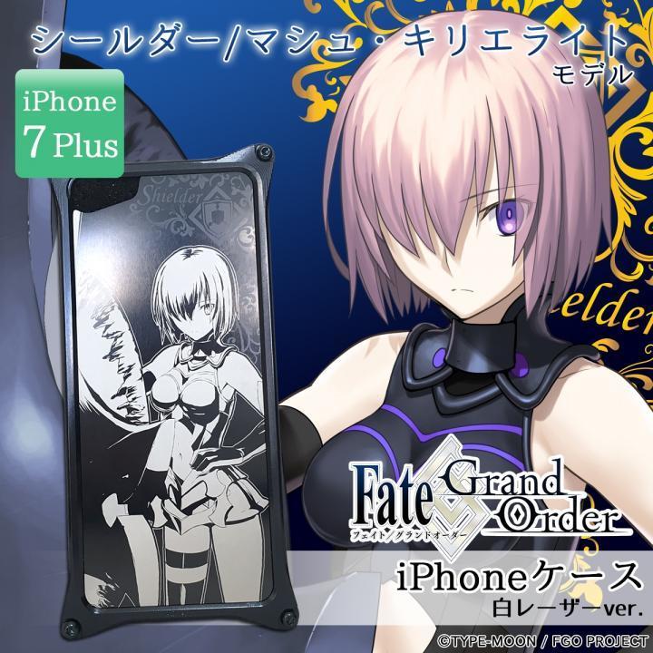 iPhone7 Plus ケース Fate/Grand Order × ギルドデザイン シールダー/マシュ・キリエライト 白レーザーver. iPhone 7 Plus_0