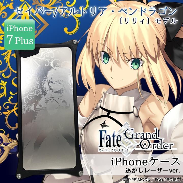 iPhone7 Plus ケース Fate/Grand Order × ギルドデザイン セイバー/アルトリア・ペンドラゴン〔リリィ〕 透かしレーザーver. iPhone 7 Plus_0