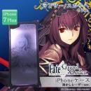 Fate/Grand Order × ギルドデザイン ランサー/スカサハ 透かしレーザーver. iPhone 7 Plus