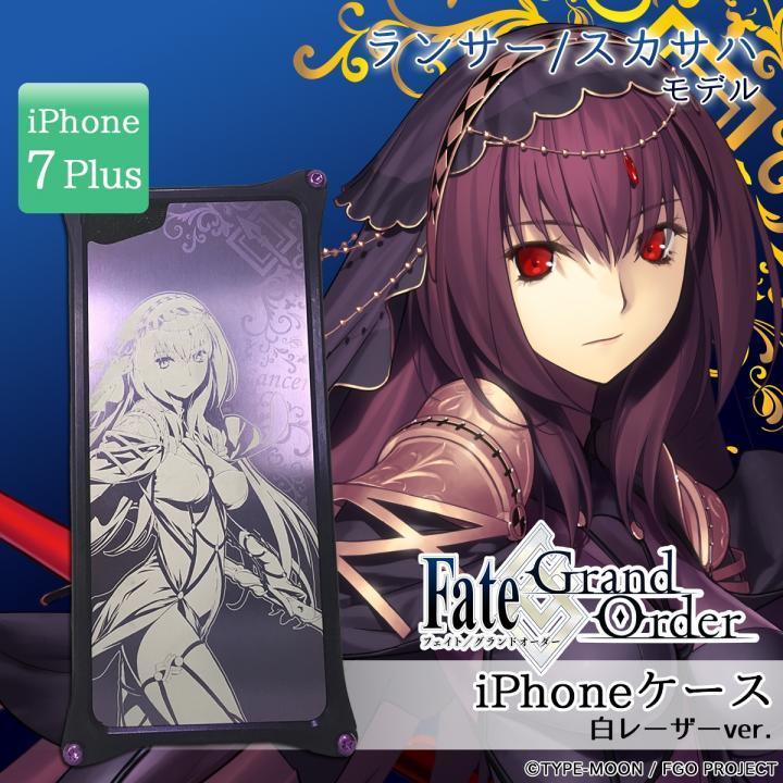iPhone7 Plus ケース Fate/Grand Order × ギルドデザイン ランサー/スカサハ 白レーザーver. iPhone 7 Plus_0