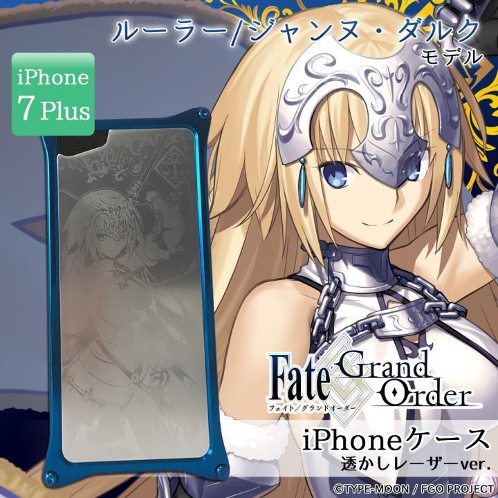 【iPhone7 Plusケース】Fate/Grand Order × ギルドデザイン ルーラー/ジャンヌ・ダルク 透かしレーザーver. iPhone 7 Plus_0