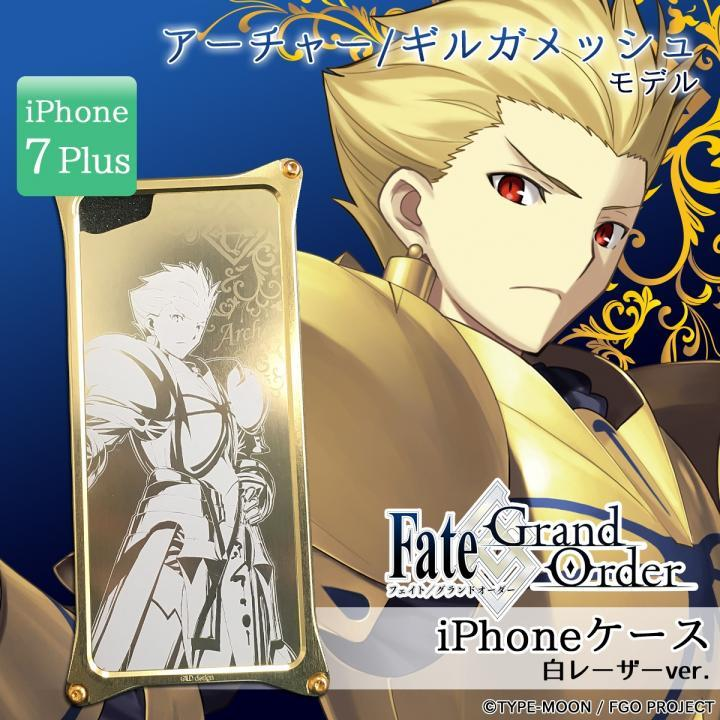 iPhone7 Plus ケース Fate/Grand Order × ギルドデザイン アーチャー/ギルガメッシュ白レーザーver. iPhone 7 Plus_0