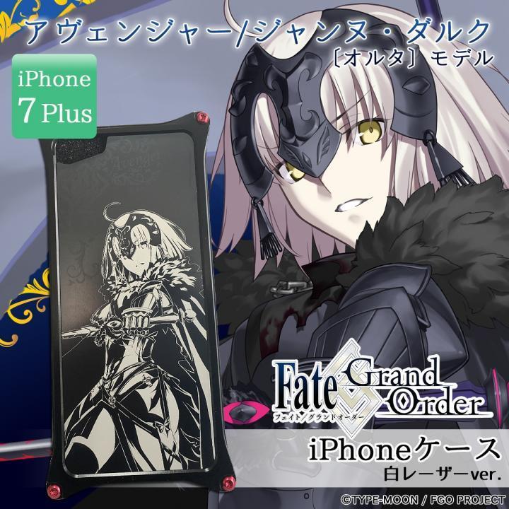iPhone7 Plus ケース Fate/Grand Order × ギルドデザイン アヴェンジャー/ジャンヌ・ダルク〔オルタ〕 白レーザーver. iPhone 7 Plus_0