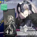 Fate/Grand Order × ギルドデザイン アヴェンジャー/ジャンヌ・ダルク〔オルタ〕 白レーザーver. iPhone 7 Plus