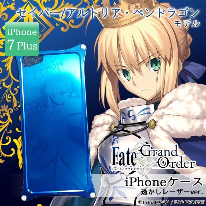 iPhone7 Plus ケース Fate/Grand Order × ギルドデザイン セイバー/アルトリア・ペンドラゴン 透かしレーザーver. iPhone 7 Plus_0
