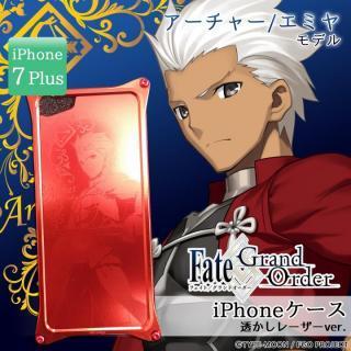 Fate/Grand Order × ギルドデザイン アーチャー/エミヤ 透かしレーザーver. iPhone 7 Plus【10月上旬】