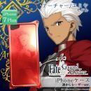 Fate/Grand Order × ギルドデザイン アーチャー/エミヤ 透かしレーザーver. iPhone 7 Plus