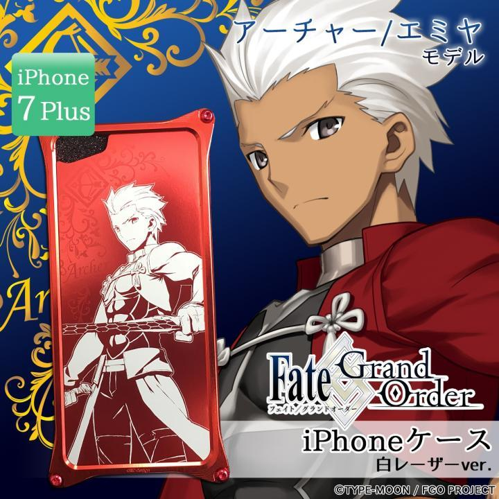 iPhone7 Plus ケース Fate/Grand Order × ギルドデザイン アーチャー/エミヤ 白レーザーver. iPhone 7 Plus_0