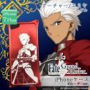Fate/Grand Order × ギルドデザイン アーチャー/エミヤ 白レーザーver. iPhone 7 Plus