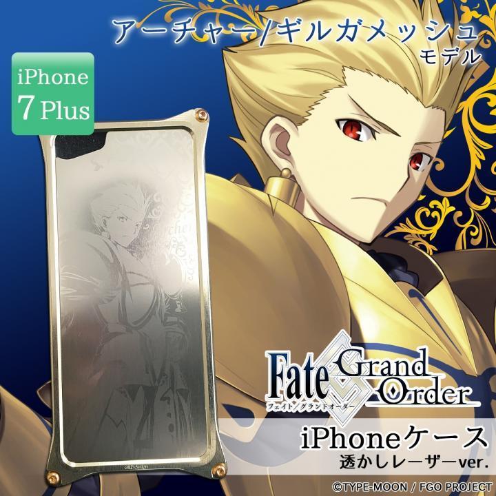 iPhone7 Plus ケース Fate/Grand Order × ギルドデザイン アーチャー/ギルガメッシュ 透かしレーザーver. iPhone 7 Plus_0