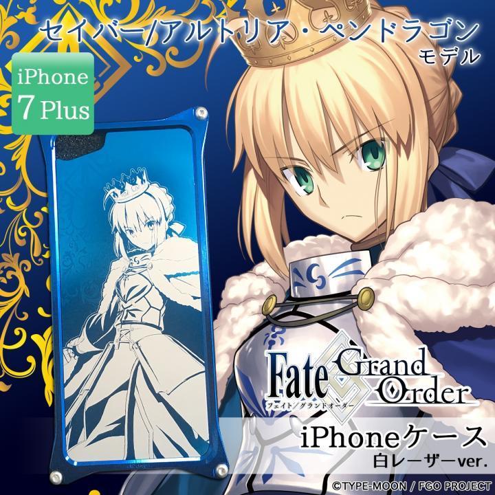 iPhone7 Plus ケース Fate/Grand Order × ギルドデザイン セイバー/アルトリア・ペンドラゴン 白レーザーver. iPhone 7 Plus_0