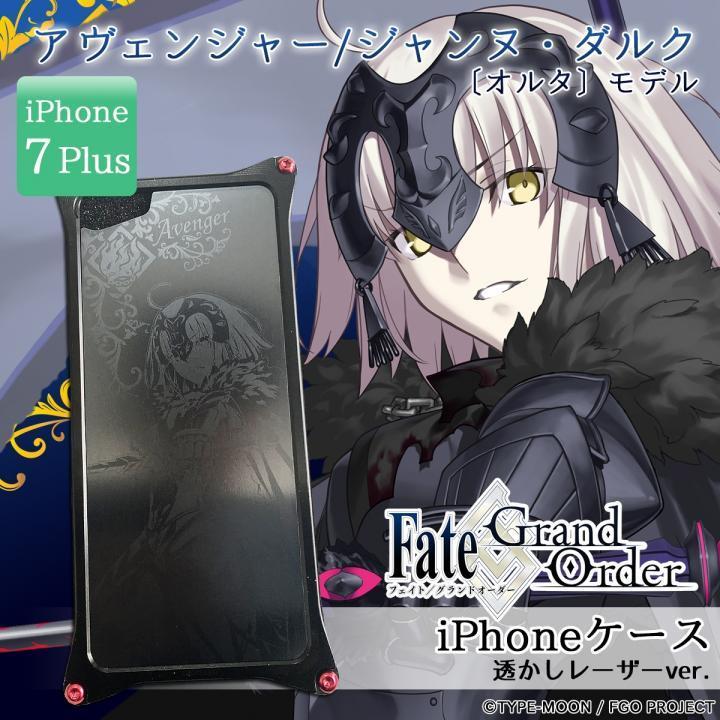 iPhone7 Plus ケース Fate/Grand Order × ギルドデザイン アヴェンジャー/ジャンヌ・ダルク〔オルタ〕 透かしレーザーver. iPhone 7 Plus_0
