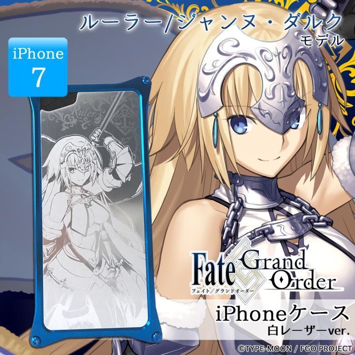 iPhone7 ケース Fate/Grand Order × ギルドデザイン ルーラー/ジャンヌ・ダルク白レーザーver. iPhone 7_0