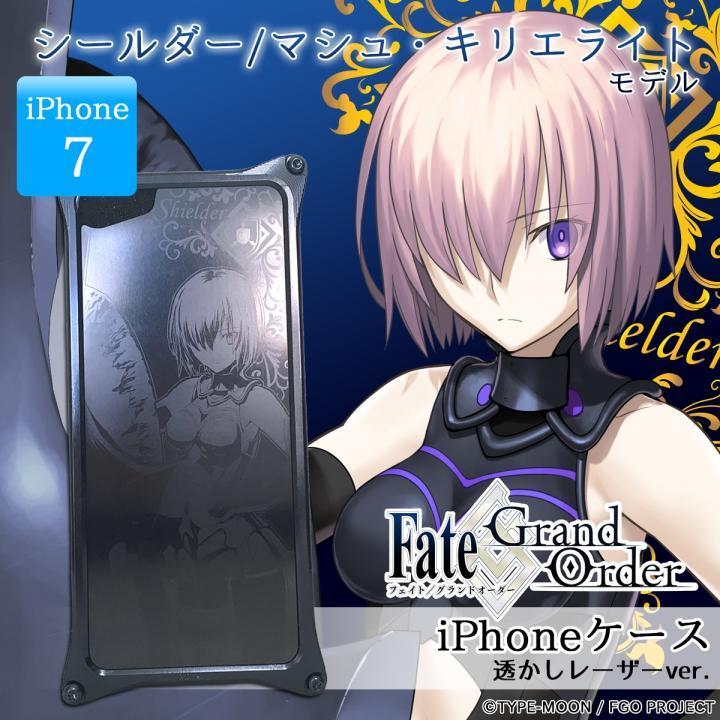 【iPhone7ケース】Fate/Grand Order × ギルドデザイン シールダー/マシュ・キリエライト 透かしレーザーver. iPhone 7_0
