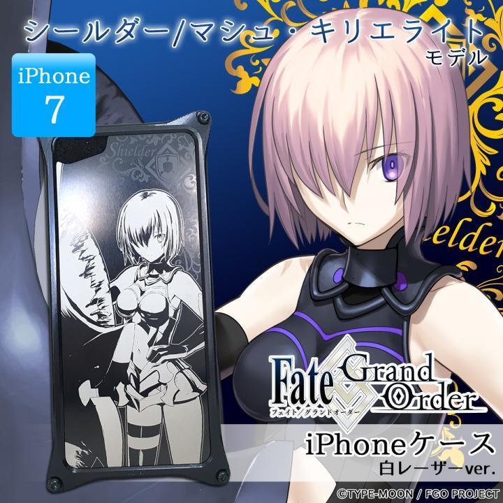 iPhone7 ケース Fate/Grand Order × ギルドデザイン シールダー/マシュ・キリエライト 白レーザーver. iPhone 7_0
