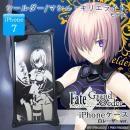 Fate/Grand Order × ギルドデザイン シールダー/マシュ・キリエライト 白レーザーver. iPhone 7