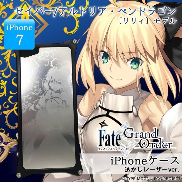 iPhone7 ケース Fate/Grand Order × ギルドデザイン セイバー/アルトリア・ペンドラゴン〔リリィ〕 透かしレーザーver. iPhone 7_0
