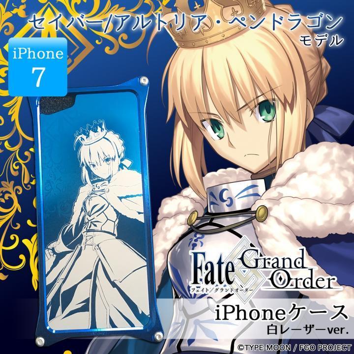 iPhone7 ケース Fate/Grand Order × ギルドデザイン セイバー/アルトリア・ペンドラゴン 白レーザーver. iPhone 7_0