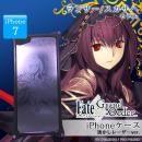 Fate/Grand Order × ギルドデザイン ランサー/スカサハ 透かしレーザーver. iPhone 7