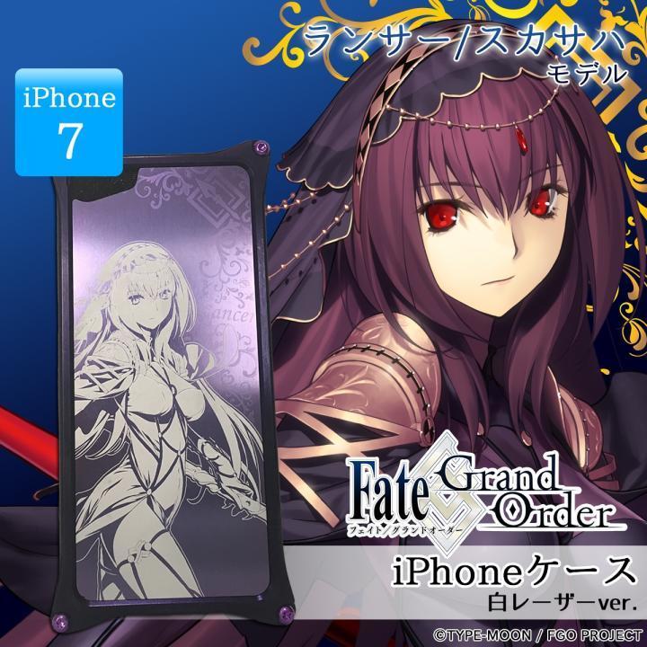 【iPhone7ケース】Fate/Grand Order × ギルドデザイン ランサー/スカサハ 白レーザーver. iPhone 7_0