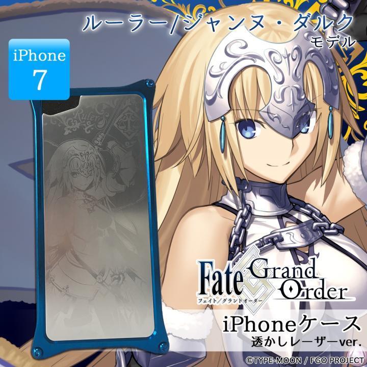 iPhone7 ケース Fate/Grand Order × ギルドデザイン ルーラー/ジャンヌ・ダルク 透かしレーザーver. iPhone 7_0