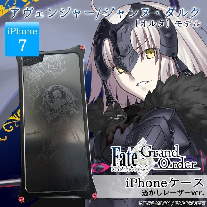 Fate/Grand Order × ギルドデザイン アヴェンジャー/ジャンヌ・ダルク〔オルタ〕 透かしレーザーver. iPhone 7【11月上旬】