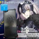 Fate/Grand Order × ギルドデザイン アヴェンジャー/ジャンヌ・ダルク〔オルタ〕 透かしレーザーver. iPhone 7