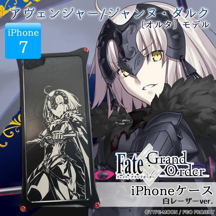 【iPhone7ケース】Fate/Grand Order × ギルドデザイン アヴェンジャー/ジャンヌ・ダルク〔オルタ〕 白レーザーver. iPhone 7_0