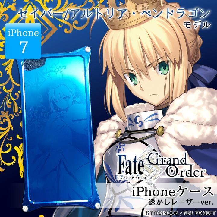 【iPhone7ケース】Fate/Grand Order × ギルドデザイン セイバー/アルトリア・ペンドラゴン 透かしレーザーver. iPhone 7_0