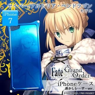 Fate/Grand Order × ギルドデザイン セイバー/アルトリア・ペンドラゴン 透かしレーザーver. iPhone 7【11月上旬】