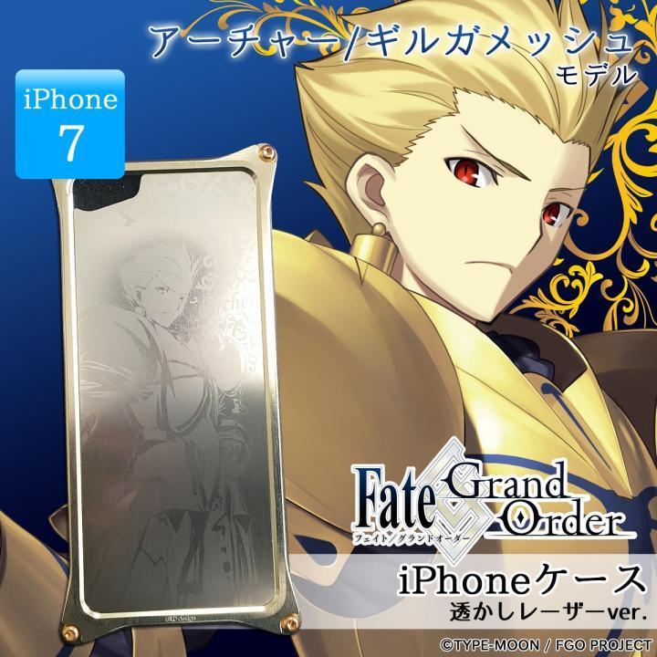 iPhone7 ケース Fate/Grand Order × ギルドデザイン アーチャー/ギルガメッシュ 透かしレーザーver. iPhone 7_0