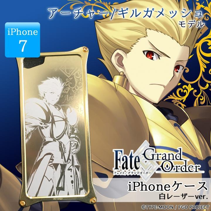 iPhone7 ケース Fate/Grand Order × ギルドデザイン アーチャー/ギルガメッシュ白レーザーver. iPhone 7_0
