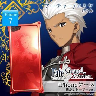 【iPhone7ケース】Fate/Grand Order × ギルドデザイン アーチャー/エミヤ 透かしレーザーver. iPhone 7