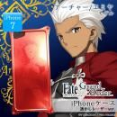 Fate/Grand Order × ギルドデザイン アーチャー/エミヤ 透かしレーザーver. iPhone 7