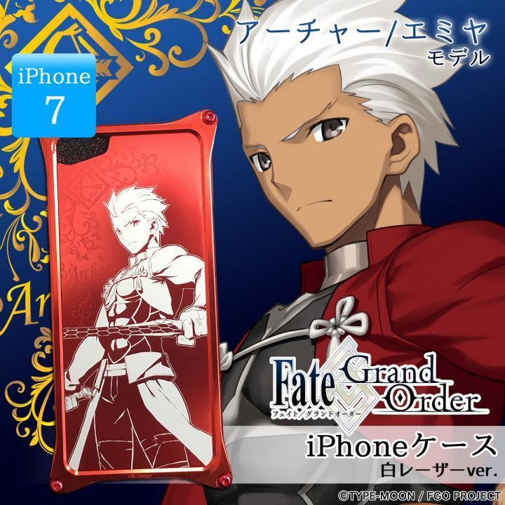 iPhone7 ケース Fate/Grand Order × ギルドデザイン アーチャー/エミヤ 白レーザーver. iPhone 7_0