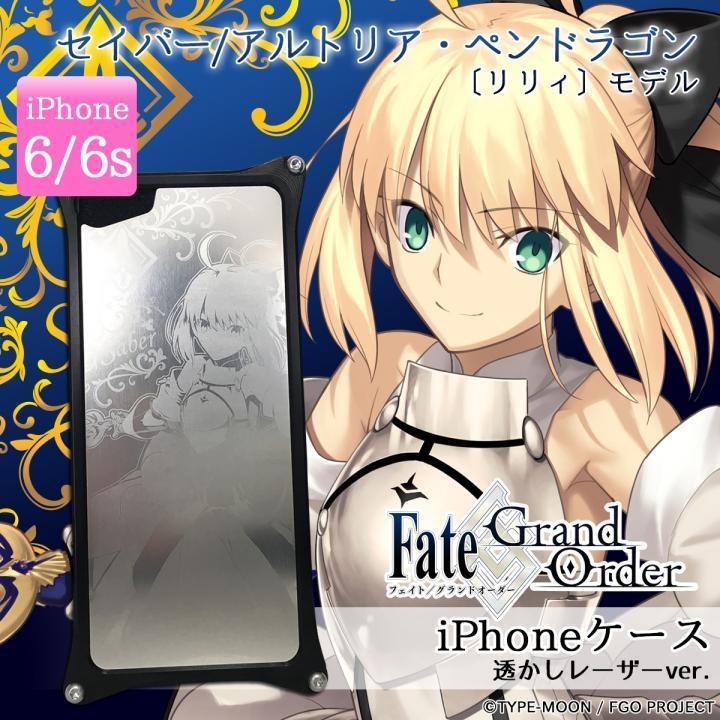 iPhone6s/6 ケース Fate/Grand Order × ギルドデザイン セイバー/アルトリア・ペンドラゴン〔リリィ〕透かしレーザーver. iPhone 6s/6_0