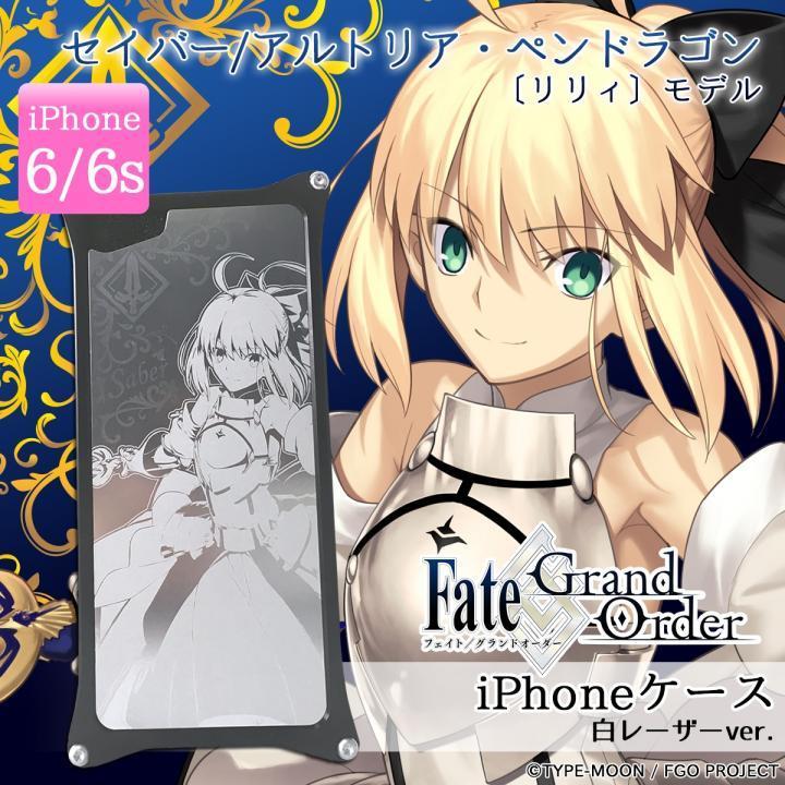 iPhone6s/6 ケース Fate/Grand Order × ギルドデザイン セイバー/アルトリア・ペンドラゴン〔リリィ〕白レーザーver. iPhone 6s/6_0